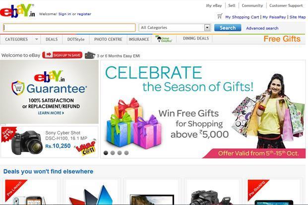 eBay: بزرگترین حراجی آنلاین جهان