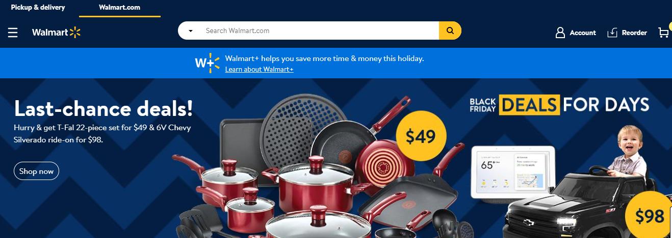 Walmart: والمارت