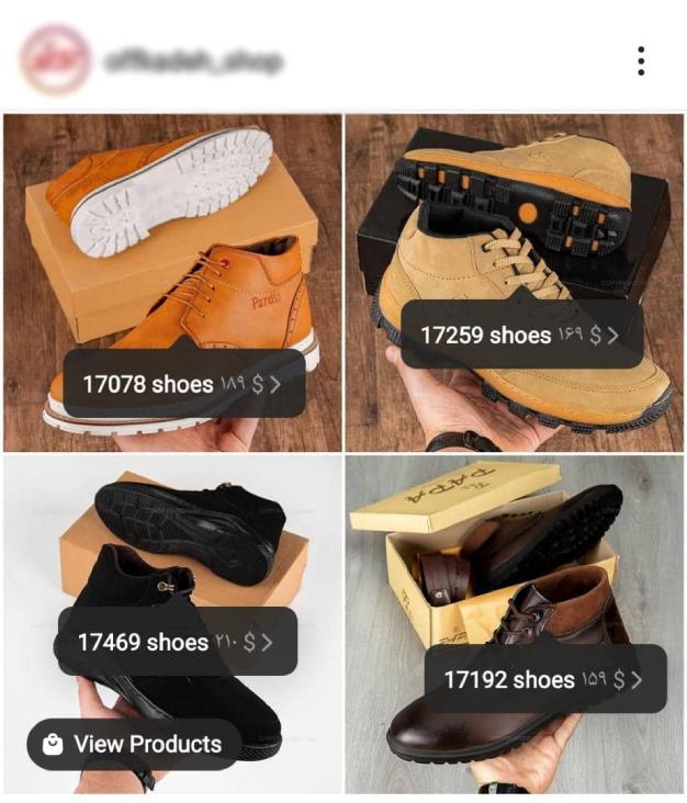 چطور تگ قیمت روی محصولات اینستاگرام بگذاریم ؟